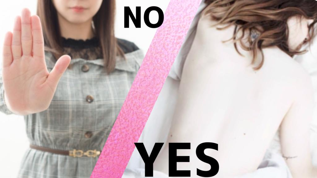ナンパではまず「NO」と言わせろ!|ナンパに役立つFBIの技術